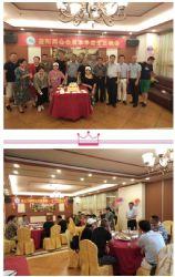 爱 · 携手 · 锤炼火热团体 —第二季度会员生日联欢会