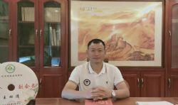 惠州市湖南千赢官方网站商会秘书处走访深圳市坤伦建设工程有限公司